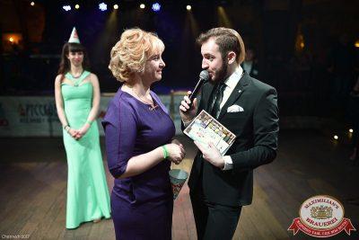 День именинника, 28 января 2017 - Ресторан «Максимилианс» Уфа - 36