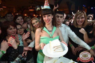День именинника, 28 января 2017 - Ресторан «Максимилианс» Уфа - 39