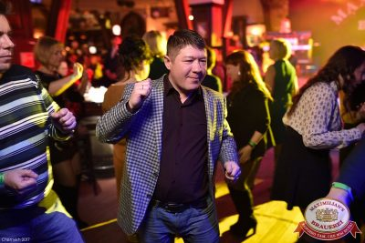 День именинника, 28 января 2017 - Ресторан «Максимилианс» Уфа - 41