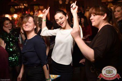 День именинника, 28 января 2017 - Ресторан «Максимилианс» Уфа - 42