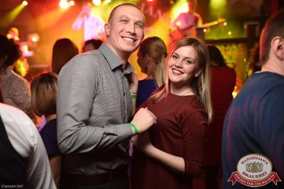 День именинника, 28 января 2017 - Ресторан «Максимилианс» Уфа - 45