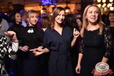 День именинника, 28 января 2017 - Ресторан «Максимилианс» Уфа - 46