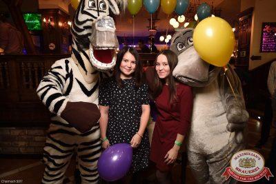 День именинника, 28 января 2017 - Ресторан «Максимилианс» Уфа - 5