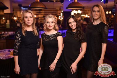 День именинника, 28 января 2017 - Ресторан «Максимилианс» Уфа - 50