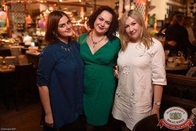 День именинника, 28 января 2017 - Ресторан «Максимилианс» Уфа - 51