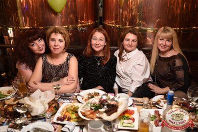 День именинника, 28 января 2017 - Ресторан «Максимилианс» Уфа - 55