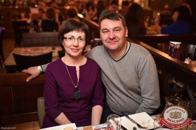 День именинника, 28 января 2017 - Ресторан «Максимилианс» Уфа - 58