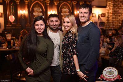День именинника, 28 января 2017 - Ресторан «Максимилианс» Уфа - 59
