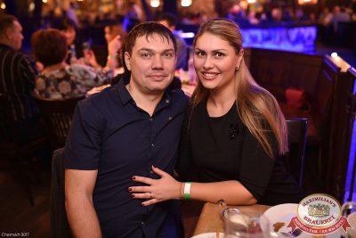 День именинника, 28 января 2017 - Ресторан «Максимилианс» Уфа - 62
