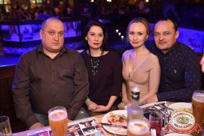День именинника, 28 января 2017 - Ресторан «Максимилианс» Уфа - 63