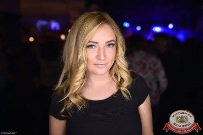 День именинника, 28 января 2017 - Ресторан «Максимилианс» Уфа - 66