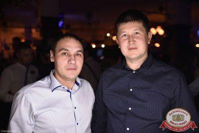День именинника, 28 января 2017 - Ресторан «Максимилианс» Уфа - 67