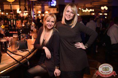 День именинника, 28 января 2017 - Ресторан «Максимилианс» Уфа - 68