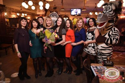 День именинника, 28 января 2017 - Ресторан «Максимилианс» Уфа - 8