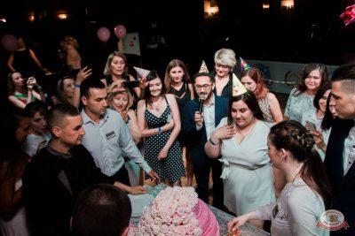 День именинника, 27 июля 2019 - Ресторан «Максимилианс» Уфа - 37