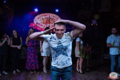 День именинника, 29 июня 2019 - Ресторан «Максимилианс» Уфа - 0006