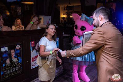 День именинника, 29 июня 2019 - Ресторан «Максимилианс» Уфа - 0008