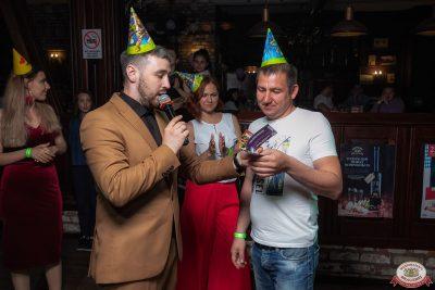 День именинника, 29 июня 2019 - Ресторан «Максимилианс» Уфа - 0013