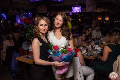 День именинника, 29 июня 2019 - Ресторан «Максимилианс» Уфа - 0023