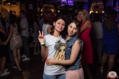 День именинника, 29 июня 2019 - Ресторан «Максимилианс» Уфа - 0028