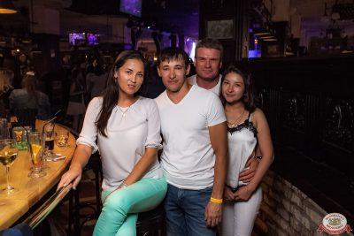 День именинника, 29 июня 2019 - Ресторан «Максимилианс» Уфа - 0031