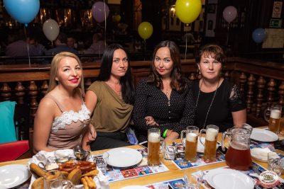 День именинника, 29 июня 2019 - Ресторан «Максимилианс» Уфа - 0044