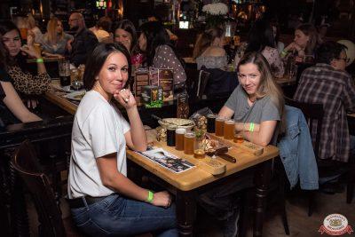 День именинника, 29 июня 2019 - Ресторан «Максимилианс» Уфа - 0066
