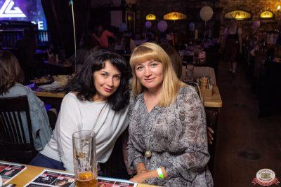 День именинника, 29 июня 2019 - Ресторан «Максимилианс» Уфа - 0070