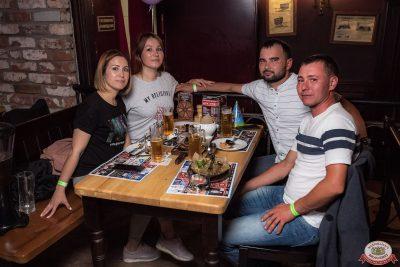День именинника, 29 июня 2019 - Ресторан «Максимилианс» Уфа - 0071