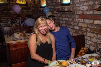 День именинника, 29 июня 2019 - Ресторан «Максимилианс» Уфа - 0077