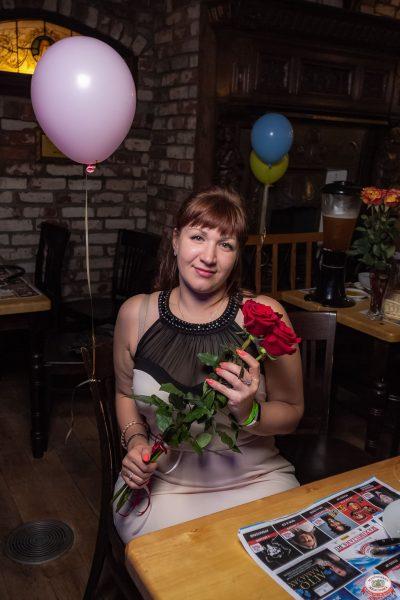 День именинника, 29 июня 2019 - Ресторан «Максимилианс» Уфа - 0080