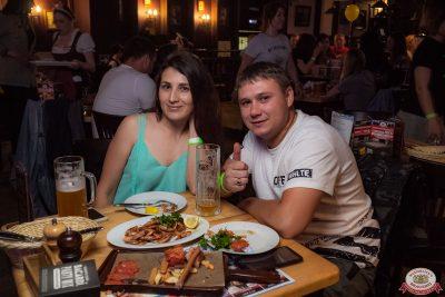 День именинника, 29 июня 2019 - Ресторан «Максимилианс» Уфа - 0082