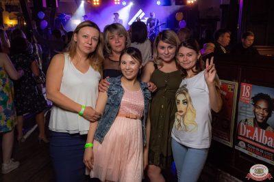 День именинника, 29 июня 2019 - Ресторан «Максимилианс» Уфа - 0083