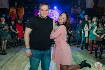 День именинника, 29 марта 2019 - Ресторан «Максимилианс» Уфа - 10