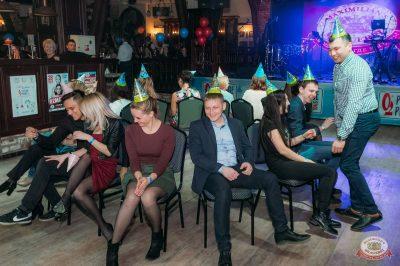 День именинника, 29 марта 2019 - Ресторан «Максимилианс» Уфа - 25