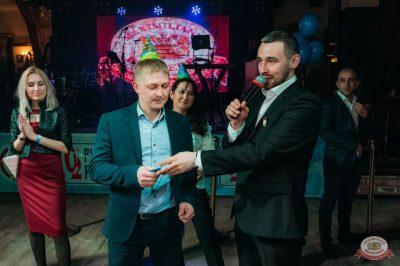 День именинника, 29 марта 2019 - Ресторан «Максимилианс» Уфа - 33