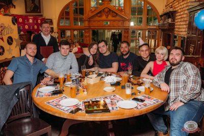 День именинника, 29 марта 2019 - Ресторан «Максимилианс» Уфа - 37
