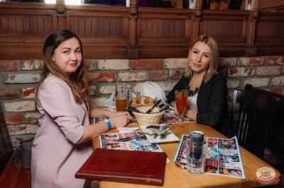 День именинника, 29 марта 2019 - Ресторан «Максимилианс» Уфа - 42