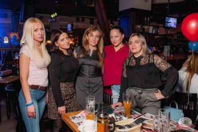 День именинника, 29 марта 2019 - Ресторан «Максимилианс» Уфа - 46