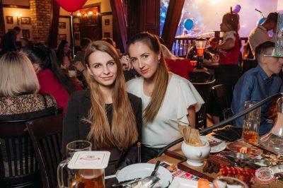 День именинника, 29 марта 2019 - Ресторан «Максимилианс» Уфа - 48