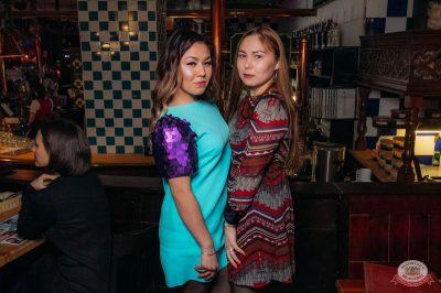 День именинника, 29 марта 2019 - Ресторан «Максимилианс» Уфа - 51