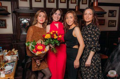 День именинника, 29 марта 2019 - Ресторан «Максимилианс» Уфа - 58