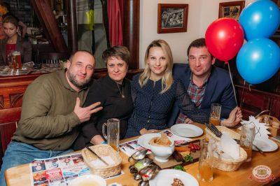 День именинника, 29 марта 2019 - Ресторан «Максимилианс» Уфа - 60