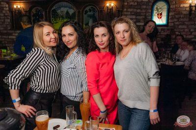 День именинника, 29 марта 2019 - Ресторан «Максимилианс» Уфа - 62
