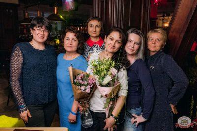 День именинника, 29 марта 2019 - Ресторан «Максимилианс» Уфа - 65