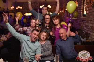 День именинника, 19 марта 2016 - Ресторан «Максимилианс» Уфа - 30