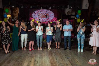 День именинника, 31 мая 2019 - Ресторан «Максимилианс» Уфа - 10