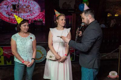 День именинника, 31 мая 2019 - Ресторан «Максимилианс» Уфа - 12