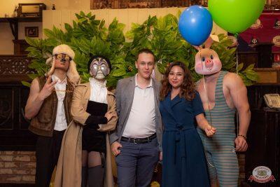 День именинника, 31 мая 2019 - Ресторан «Максимилианс» Уфа - 2