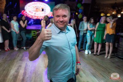 День именинника, 31 мая 2019 - Ресторан «Максимилианс» Уфа - 21